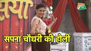 होली Sapna Chaudhary स्टाइल | Bharat Tak