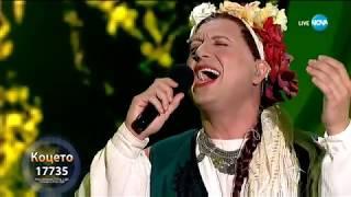 """Константин като Бинка Добрева - """"Даньова мама""""   Като две капки вода"""