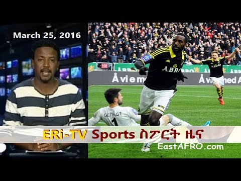 Eritrea ERi-TV Sports News (March 25, 2016)