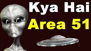 [Hindi] Kya hai Area 51 ? | Secret Base or what| Mystery OF Area 51 Exposed