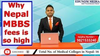 Why NEPAL MBBS Fees is So High II MBBS in Nepal II NEPAL MBBS 2020 II MBBS Nepal Admission in 2020 I