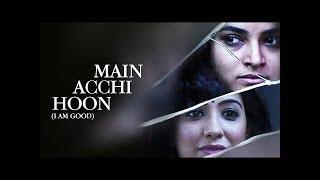 Madam Ka Ahsaan | Hindi Short Film