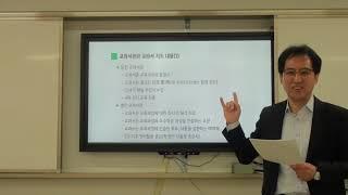 국어교과교재및연구법-교과서 제도와 개발