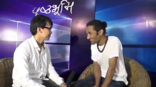 New Nepali Movie Lukamari || लुकामारी || Promotion Video || Interview With Director Shreeram Dhahal