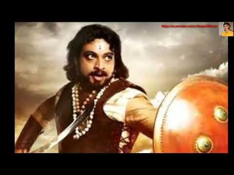 Swarajya Rakshak Sambhaji | Ring Tone