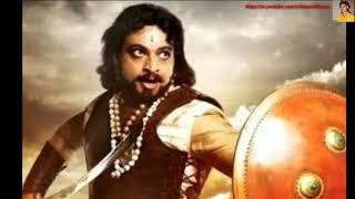 Swarajya rakshak sambhaji   ring tone