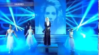 """Дантес - Светлана Лобода   """"Як дві краплі"""""""