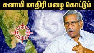 கோடை மழையால் என்ன பாதிப்பு? : Puyal Ramachandran Interview About Red Alert Tamilnadu   Cyclone Fani
