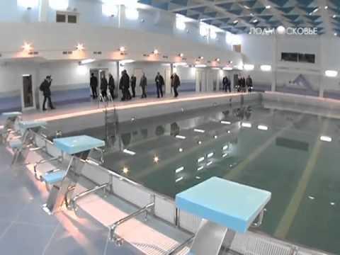В Одинцове открылся новый спроткомплекс