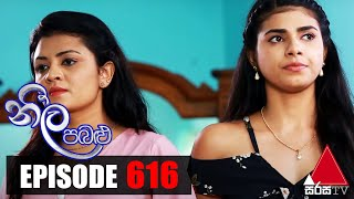Neela Pabalu - Episode 616 | 11th November 2020 | Sirasa TV Thumbnail