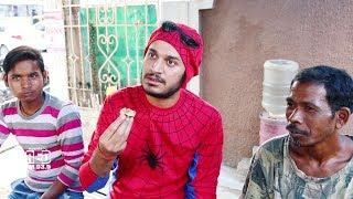 Spider Sonu aur Suman | Ep - 06 | karvachauth varat | करवा चौथ Spider