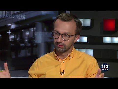 Дмитрий Гордон: Лещенко: Мои телефонные разговоры и смс-переписка фиксируются