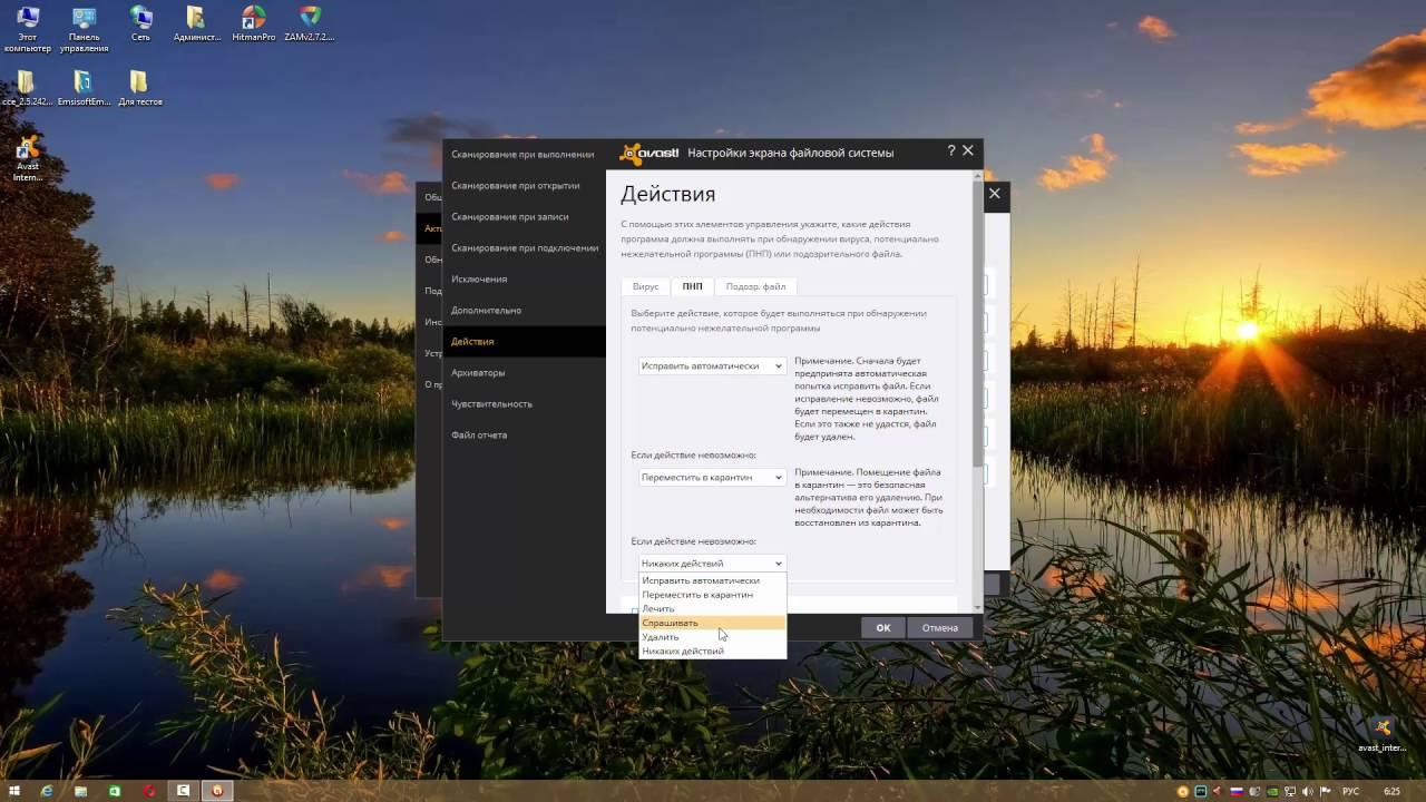 Обзор максимальных настроек Avast Internet Security 11.2.2262