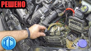 Куча ошибок и плохо запускается Ford Fusion