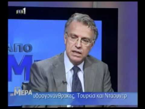 Takis Hadjigeorgiou on Cyprus' natural gas reserves (1) in Greek