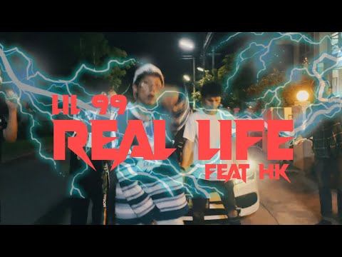 Lil 99 - Real Life Feat.HK (Official MusicVideo)