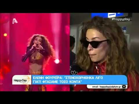 Entertv:Eλένη Φουρέιρα: Όσα της είπε ο Αλμπέρτο Μποτία μετά τη Eurovision (Video)