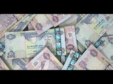DUBAI 500 AED Dirham | United Arab Emirates Dirham