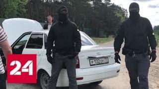 В доме главы Серпуховского района Подмосковья прошли обыски - Россия 24