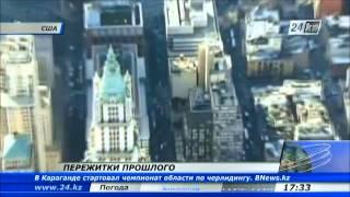 На месте «башен-близнецов» в Нью-Йорке обнаружен обломок шасси самолета