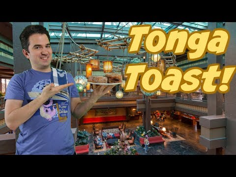 How to make Disney Polynesian Village Resort Tonga Toast