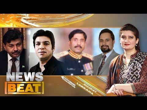News Beat - Paras Jahanzeb - SAMAA TV - 11 Nov 2017