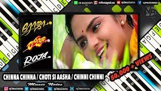 Roja - Choti si Aasha - Chinna Chinna Aasai - Chinni Chinni Aasa