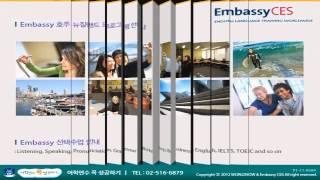 Embassy CES Australia