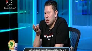 نمبر وان | رضا عبد العال يحدد بالاسماء الراحلين من الاهلي والزمالك