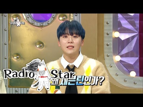 Your Group Is Called SEVENTEEN, But Why Are There Only 14 Members? [Radio Star Ep 597]
