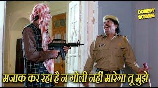 मजाक कर रहा है न गोली नहीं मारेगा तू मुझे - Johnny Lever Shakti Kapoor Tiku Talsania Comedy
