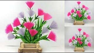 Paper Crafts For School | Paper Craft | Paper Flowers | Paper Craft Ideas | Flower Vase Making