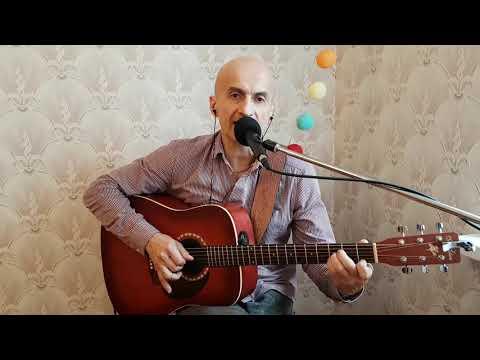 Мой милый - Сергей Пономарев
