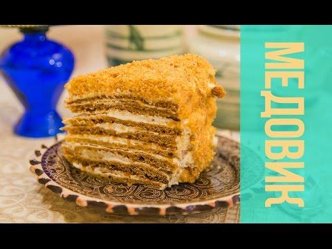 Торт медовик.см следующее фото
