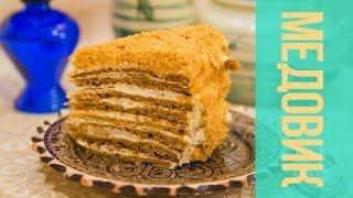 """Торт """"Медовик"""" рецепт без использования яиц, простой и очень вкусный"""