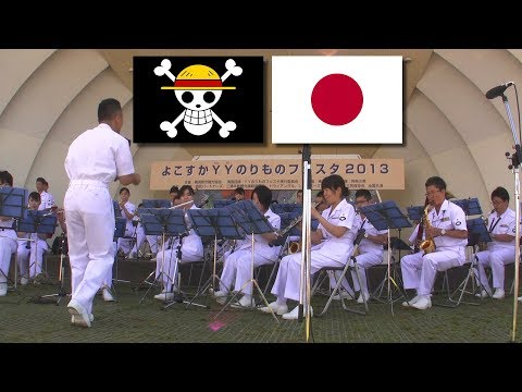 """ONE PIECE """"We Are! / We Go!"""" - Japanese Navy Band"""