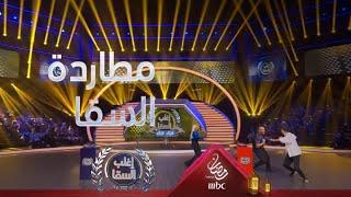 حمدي الميرغني يوجه اتهامات قوية للسقا والنجم يجري وراه في البرنامج من أجل الانتقام