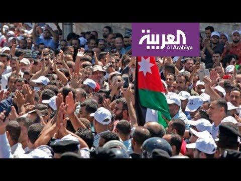 إضراب المعلمين في الأردن ينهي أسبوعه الأول بلا تدريس  - 09:54-2019 / 9 / 12