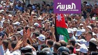 إضراب المعلمين في الأردن ينهي أسبوعه الأول بلا تدريس