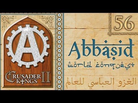 Crusader Kings 2 Muslim World Conquest Final |