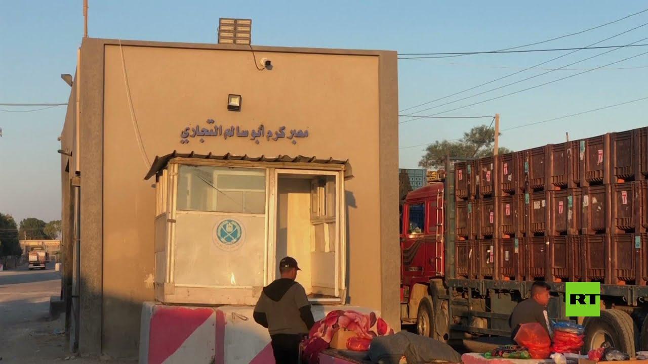 استئناف الصادرات الزراعية من غزة بعد 40 يومًا من انقطاعها  - 08:54-2021 / 6 / 23