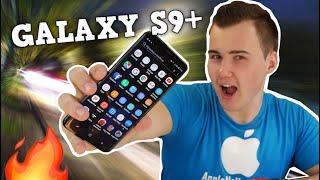 PRZESIADŁEM SIĘ na Galaxy S9+  | AppleNaYouTube