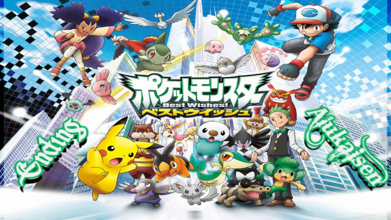 Pokémon Best Wishes Ending 1 Kokoro no Fanfare Full Version (HD) - YouTube
