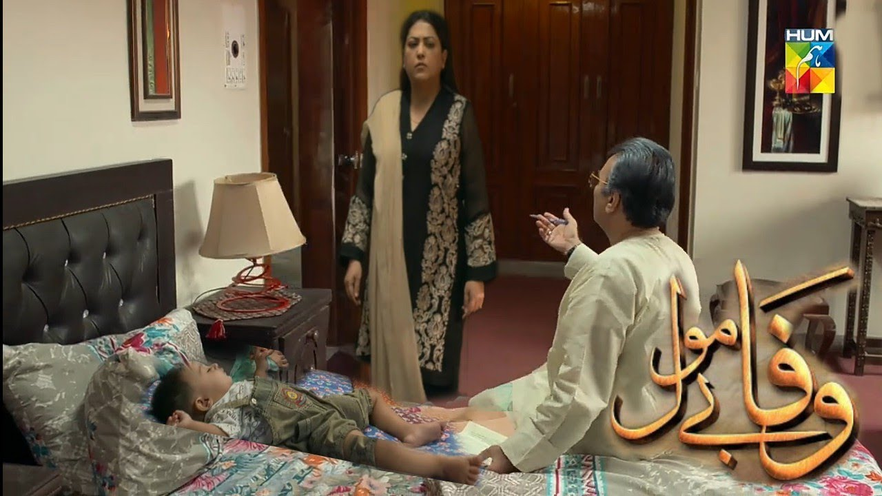 Download wafa be mol Upcoming Latest Episode 51 teaser | part 3 | Wafa be mol Episode 51 complete raview |