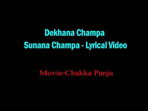 Lyrics video- Dekhana na Champa ..Sunana...