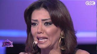 #الليلة_دي   شاهد .. سبب بكاء الفنانة رانيا يوسف علي الهواء