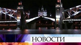 В Санкт-Петербурге на Неве открывается навигация.