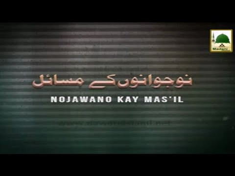 Naujawano Kay Masail Ep#06   Co Education   Hazrat Maulana M