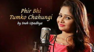 hir Bhi Tumko Chahungi-Cover Song- only music filmyhit
