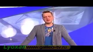 #26 - [2] Galileo | mats holda RYTP Remontazh